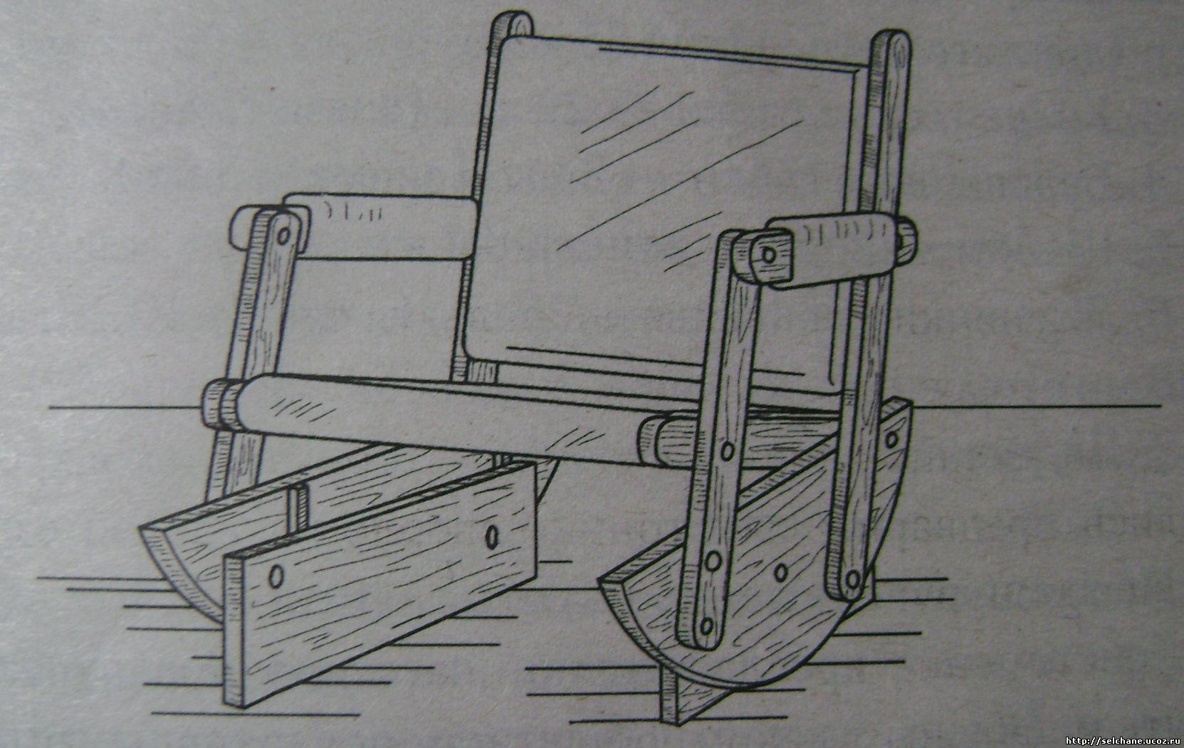 Кресло качалка своими руками в домашних условиях фото 971